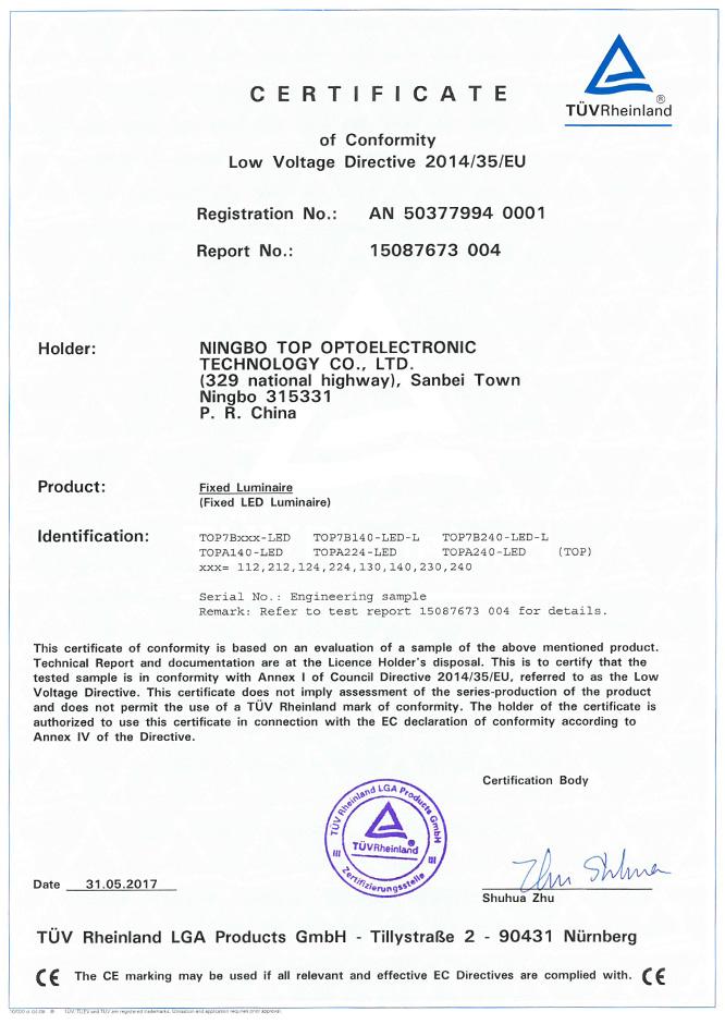 15055151 005证书